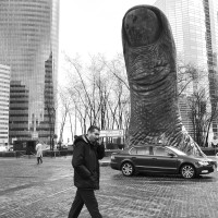 човек и град