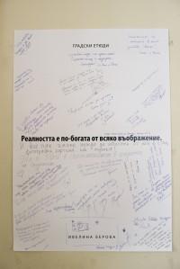 izlojba_gradski_etjudi (13)