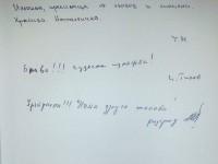 exhibition_koreni_hroniki_ot_bylgaria_ivelina_berova_ (2)